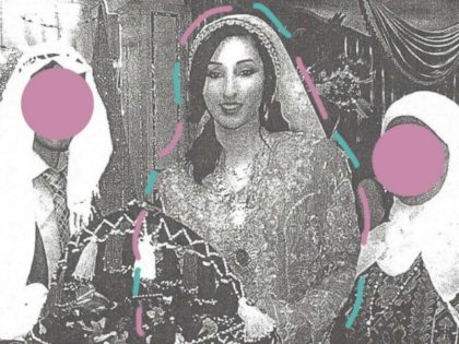 Palestinian-American Teen Bride Photo: Seventeen Screengrab