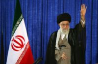 "Iran's supreme leader Ayatollah Ali Khamenei slammed the United States, Britain and Israel as the Islamic republic's ""main enemies"""