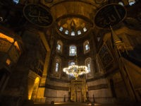 Greece Angered by Erdogan Proposal to Turn Hagia Sophia into Mosque