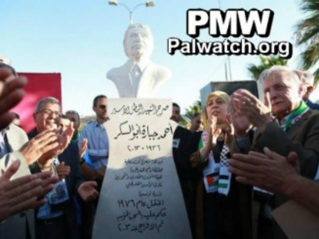 PA officials monument honoring terrorist