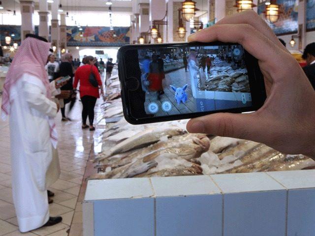 Pokemon-Go-Kuwait-City-afp