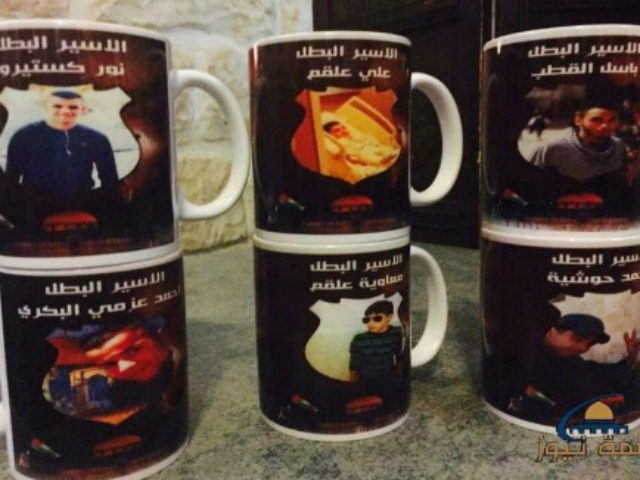 Ramadan Iftar dinner mugs with pictures of Palestinian teenaged terrorists Photo Credit Ynet Screengrab