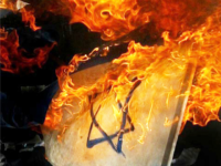 GAZA CITY, GAZA STRIP - APRIL 17: The Israeli flag is burned by Palestinian militants during an anti-Israel rally on April 17, 2004, in Gaza, Gaza Strip. Thousands of palestinians attended demonstrations, to support prisoners who are held in israeli jails in towns and refugee camps along the Gaza Strip, …