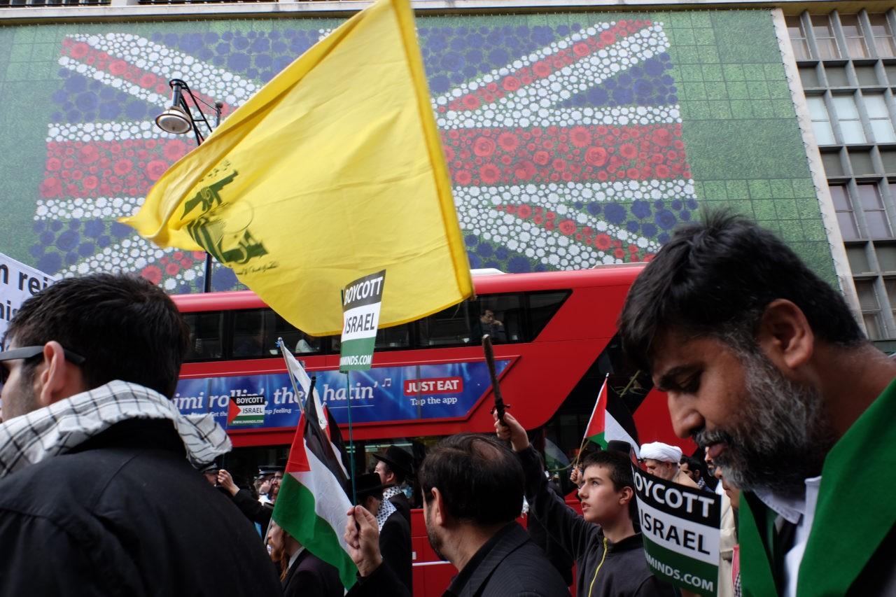 Al-quds march London 2016