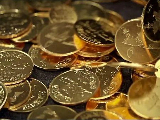 Islamic State Circulating 'Golden Dinar' Currency