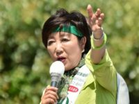 Tokyo's new mayor Yuriko Koike, a 64-year-old former TV anchorwoman, speaks fluent English and Arabic -- the latter acquired as a student in Cairo -- and has also served as environment minister