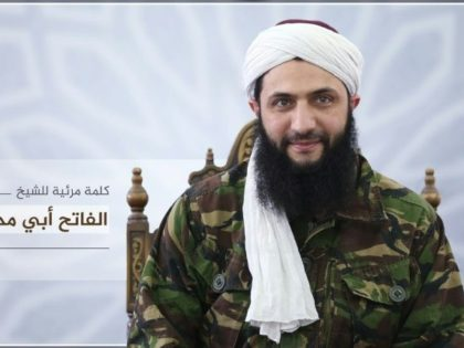 An image released on July 28, 2016 by Al-Manara al-Bayda, the official news arm of the Al-Nusra Front, allegedly shows the group's chief Abu Mohammad al-Jolani