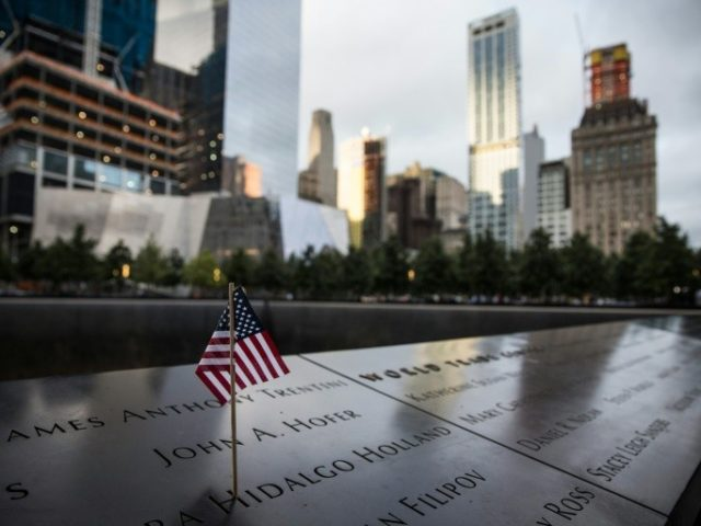 An American flag at the 9/11 Memorial site in New York City