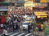 'Pokemon Go' Causes Stampede in Taiwan
