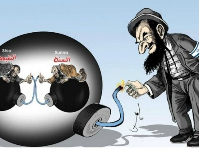 bomb-jew-sunni-shiite-Fatah-Committee-Culture-website-640x480