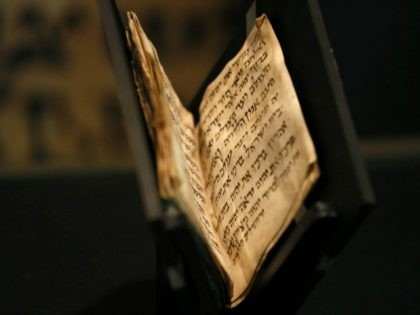 A 1,200-year-old Jewish prayer book, or siddur, is displayed at the Bible Lands Museum in Jerusalem on September 18, 2014. Originating from the Middle East, the 50-page-long book written in Hebrew is the oldest known manuscript of Jewish prayers. AFP PHOTO/GALI TIBBON (Photo credit should read GALI TIBBON/AFP/Getty Images)