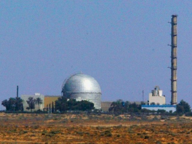DIMONA, ISRAEL: (FILE PHOTO) A recent undated file photo of Israel's nuclear reactor at Dimona. (Photo by Getty Images)