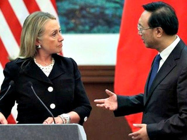 Hillary, Chinese AP
