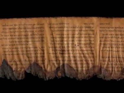 Oldest Hebrew Mention of Jerusalem YouTube screenshot