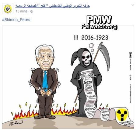 Peres cartoon