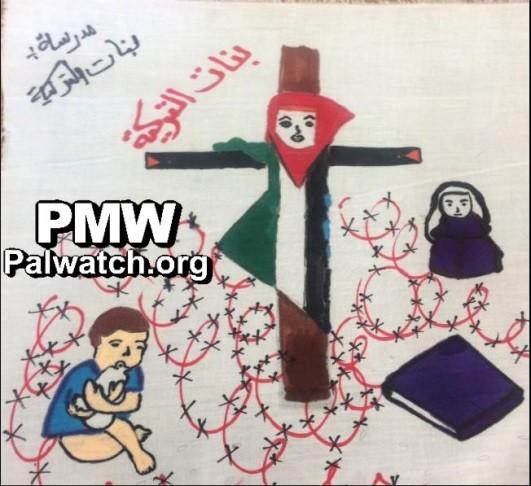 crucified woman Palestine
