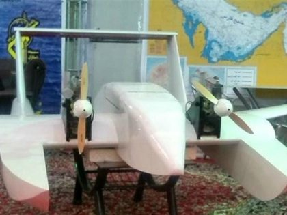 "Tasnim News/AFP | Iran's elite Revolutionary Guards display a ""suicide drone"" capable of delivering explosives to blow up targets at sea and on land, in Tehran on October 26, 2016"