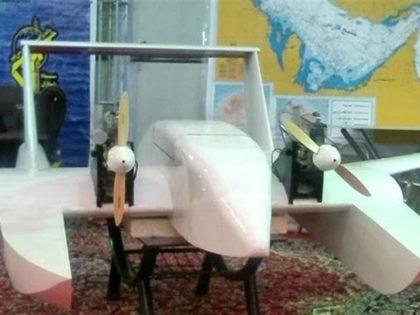 Iran Unveils Attack 'Suicide Drone'
