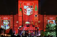 Pictures of candidates for the official mascot of the 2018 FIFA World Cup in Russia, including (L-R) a wolf, a cat and a tiger, are projected onto Moscow State University