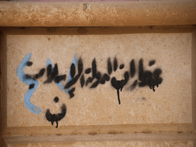 'Property of Islamic State - Christian home' tagged on a wall in Iraqi Christian town of Bartella.