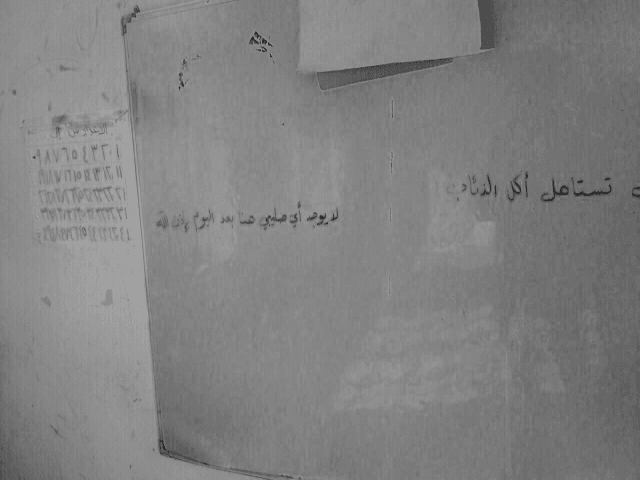 'There will be no crusaders [Christians] here with God's permission. They deserve to be eaten by wolves' tagged on a Christian convent wall in Iraq.