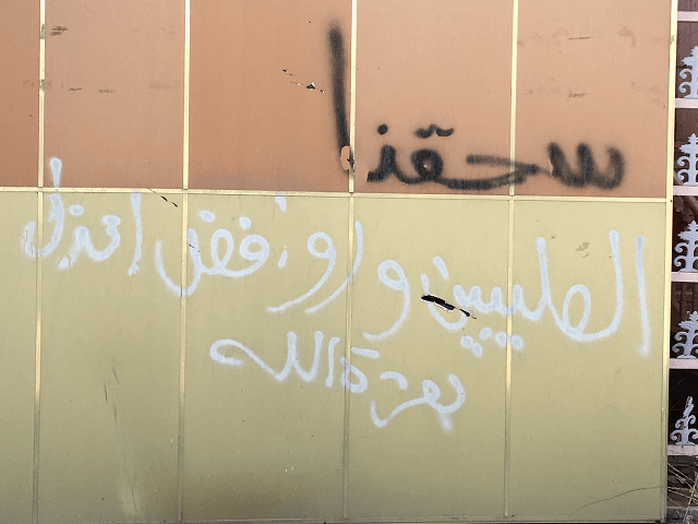 'We defeated crusaders [Christians] and Rawafid [Shiite] with God's greatness' tagged on a wall in Iraq.