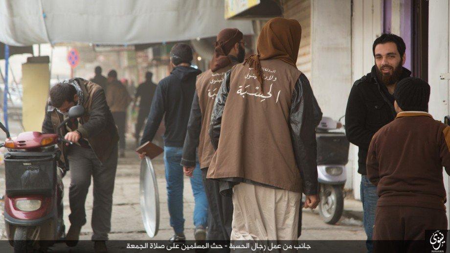 islamic police