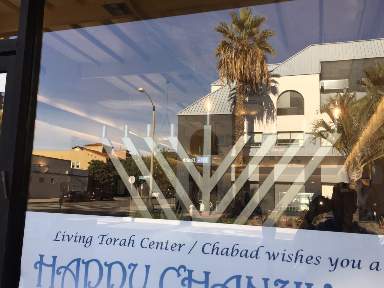 Living Torah Center Chanukah Antisemitic attack (Joel Pollak / Breitbart News)
