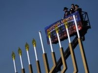 National Menorah Lighting (Wim McNamee / Getty)
