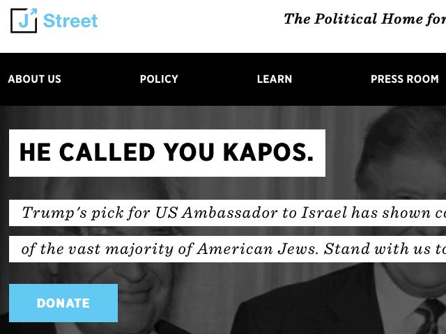 J-Street-kapos-12-16-2016-website (Screenshot / J Street)