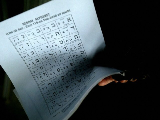 An Indian Jew holds a sheet with letters of the Hebrew alphabet while taking part in a class at Hebrew learning centre set up in a synagogue in Aizawl on November 29, 2008.
