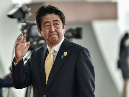Japan PM Abe Will Visit Pearl Harbor to 'Comfort the Souls of the Victims'