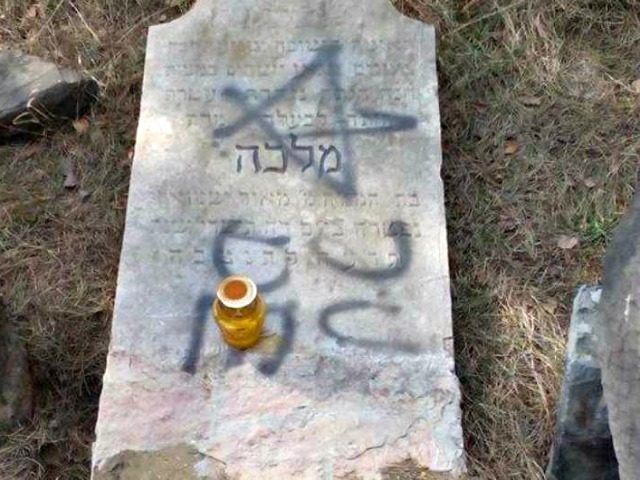 Defaced Jewish Gravestone
