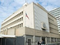 US Embassy building Israeli