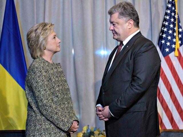 Hill and Pres Ukraine
