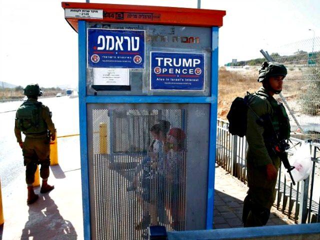 Israel Reuters Baz Ratner