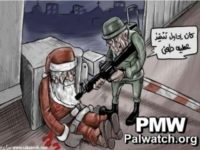 Palestinian Authority daily publishes cartoon of Israeli soldier murdering Santa photo Palestinian Media WatchPalestinian Authority daily publishes cartoon of Israeli soldier murdering Santa photo Palestinian Media Watch