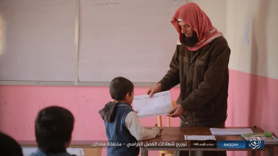 raqqa school