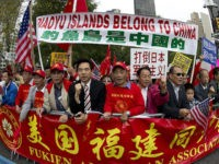 Demonstrators believing that the Diaoyu Islands belong to China, protest across the street from the United Nations, during the 67th United Nations General Assembly meeting, September 26, 2012 in New York. Taiwan will push ahead with plans to set up a national marine park near disputed islands in the East …