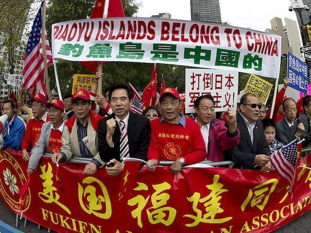 Diaoyu Islands Belong To China White House