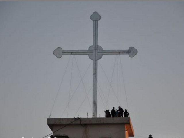 Iraq cross