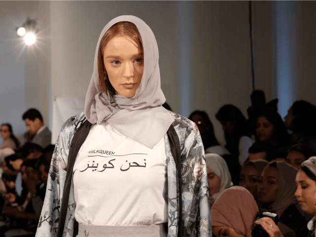 What Is London Modest Fashion Week