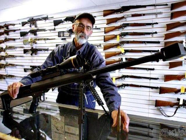Sr. Citizen with gun AP