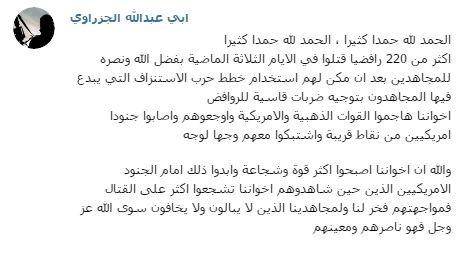 abu abdullah aljazrawi
