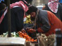 raqqa market place