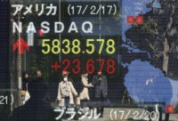 Global stocks turn higher on strong economic indicators