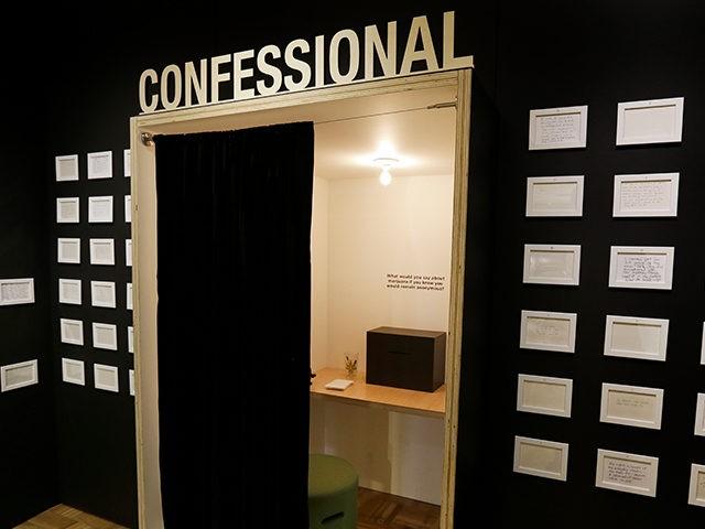confessional-640x480-AP