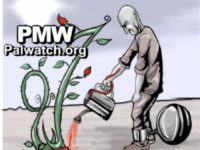 Palestinian Authority Daily: Water The Soil With Martyr's Blood