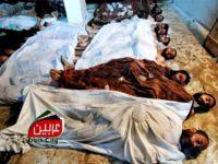Syrian Gas Attack AP
