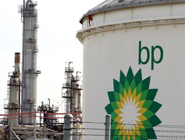 BP Texas City Refinery